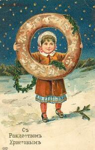 Новогодние и Рождественские открыты Российской Империи - 90.jpg
