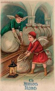 Новогодние и Рождественские открыты Российской Империи - 988a682e287755da73d555df61ac8e34--arrow-keys-happy-new-year.jpg