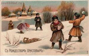 Новогодние и Рождественские открыты Российской Империи - DS6fVTZXkAIRo-q.jpg