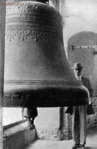 МОЛОДАЯ РОССИЯ ...По страницам National Geographic от 1914 г - 0_5af9f_8b1258ed_orig.jpg