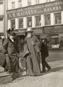 МОЛОДАЯ РОССИЯ ...По страницам National Geographic от 1914 г - 3.jpg