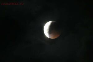 Сегодня 27.07.2018 лунное затмение кровавая луна  - IMG_9772.jpg