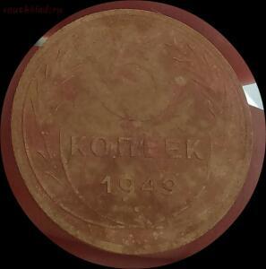 убивал монету - IMG_20180802_194143.jpg