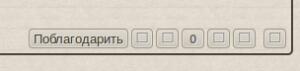 Обновление движка форума. Просьба сообщать обо всех проблемах, пожеланиях и прочем в этой теме. - 032.jpg