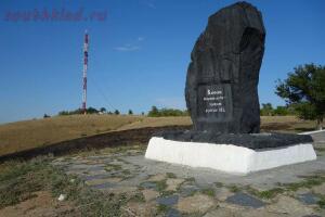 Интересные места Ростовской области - 09-75t9aagA2g0.jpg