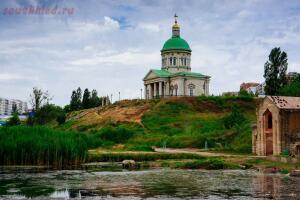 Интересные места Ростовской области - 34.jpg