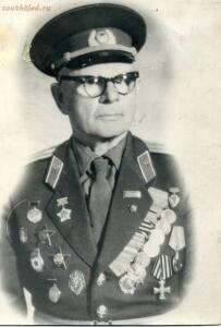 Георгиевский крест в советское время - c_xx.jpg