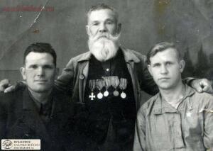 Георгиевский крест в советское время - 001.jpg