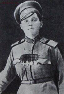 Георгиевский крест в советское время - 4eb2a799a411.jpg