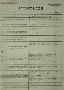 Георгиевский крест в советское время - Z57v_RThj.jpg