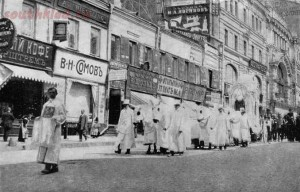 МОЛОДАЯ РОССИЯ ...По страницам National Geographic от 1914 г - 0_5afac_bdfc79_orig.jpg