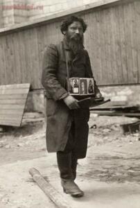 МОЛОДАЯ РОССИЯ ...По страницам National Geographic от 1914 г - 0_5afaf_974c7b95_orig.jpg