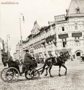 МОЛОДАЯ РОССИЯ ...По страницам National Geographic от 1914 г - 0_5afb8_fe5d863e_orig.jpg
