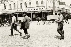МОЛОДАЯ РОССИЯ ...По страницам National Geographic от 1914 г - 0_5afc5_53203a3b_orig.jpg