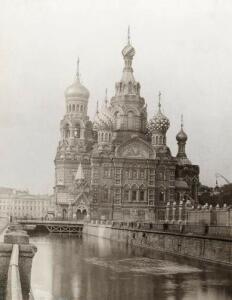 МОЛОДАЯ РОССИЯ ...По страницам National Geographic от 1914 г - 0_5afdb_ece28a52_orig.jpg