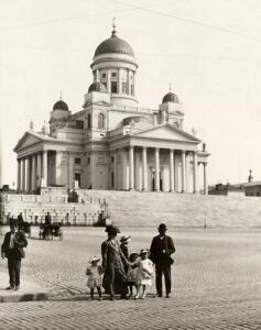 МОЛОДАЯ РОССИЯ ...По страницам National Geographic от 1914 г - 7.jpg