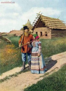 МОЛОДАЯ РОССИЯ ...По страницам National Geographic от 1914 г - 0_5aff8_1791113c_orig.jpg