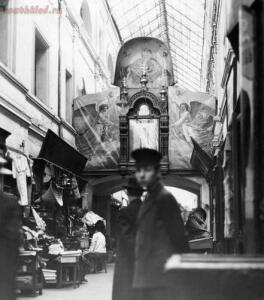 МОЛОДАЯ РОССИЯ ...По страницам National Geographic от 1914 г - 0_5affa_615958c4_orig.jpg