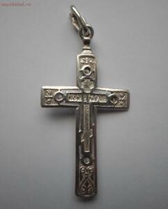 [Предложите] Серебряное крест с 5 камнями - SAM_0854.JPG