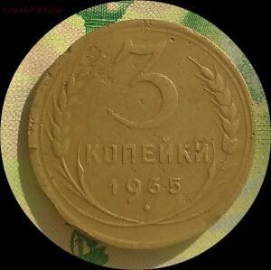 убивал монету - IMG_20180820_164949.jpg