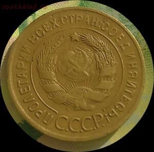 убивал монету - IMG_20180820_165010.jpg