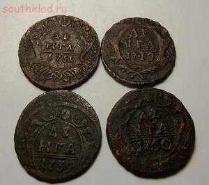 Лот 4 Деньги 1731,1739,1749,1750 - DSCF4578.jpg