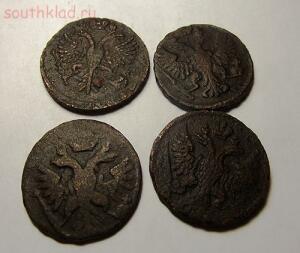 Лот 4 Деньги 1731,1739,1749,1750 - DSCF4580.jpg