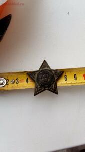 Звезда на определение - IMG-20180906-WA0004.jpg
