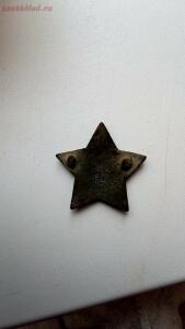 Звезда на определение - IMG-20180906-WA0005.jpg