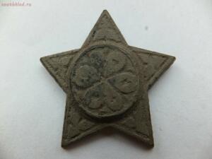 Звезда на определение - DSCF7372(2).jpg