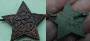 Звезда на определение - Безымянный.jpg