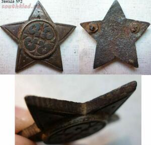 Звезда на определение - Безымянный2.jpg