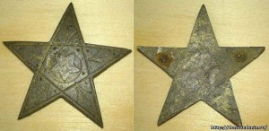 Звезда на определение - zvezda..jpg