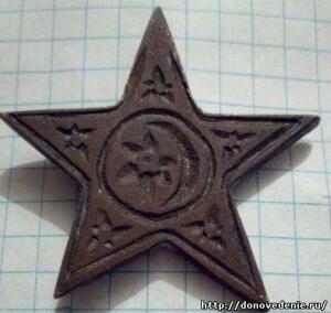 Звезда на определение - zvezda_s_islamskim_ornamentom_iz_krasnodarskogo_kr.jpg