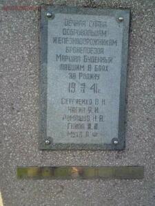 История стального монстра «Маршал Будённый», созданного в Полтаве - 9.jpg