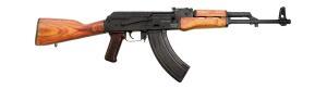 Краткий обзор гладкоствольного оружия в новых калибрах. - 1.jpg