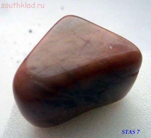 Лунный камень - Лунный камень.JPG