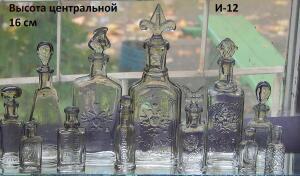Набор бутылок РИ 12 шт до 12 10 в 22 00 по моск - DSCN8551.JPG