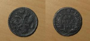 Обсуждение методов чистки монет - после чистки.jpg