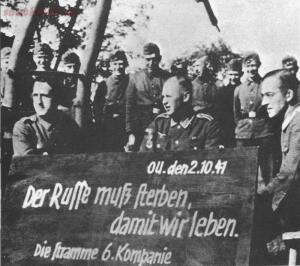 Жестоко замочили немецких байкеров - 1.jpg