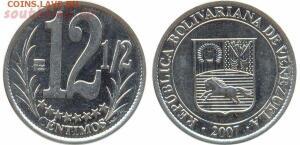 Монеты с необычным непривычным номиналом. - 650645556f4ec8f059d1.08324325%5B1%5D.jpg