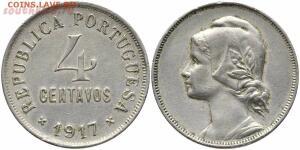 Монеты с необычным непривычным номиналом. - 33494437.jpg
