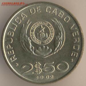 Монеты с необычным непривычным номиналом. - 9.jpg