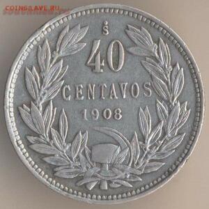 Монеты с необычным непривычным номиналом. - 49.jpg