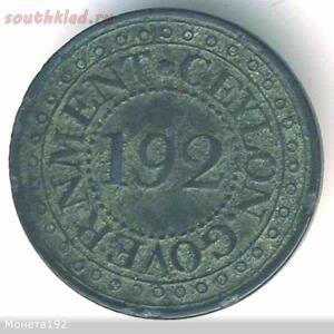Монеты с необычным непривычным номиналом. - c86b8ae454ab.jpg