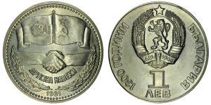 Необычные монеты - 962182.jpg