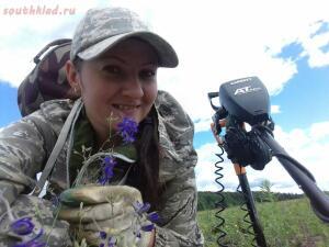 Топ youtube каналов о женском приборном поиске - TtrjX92Mjl4.jpg