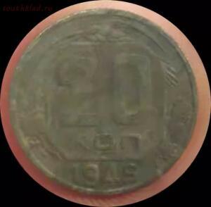 [Продам] Средство для чистки медно-никелевых монет - IMG_20181114_094752.jpg