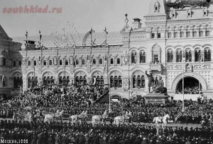 Коронация Николая II в Москве, 1896г. - 3a82b7be60455228f3fc874bcf4be168.jpg
