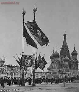 Коронация Николая II в Москве, 1896г. - 5b826da3343a1ffeadb70aef155f6e1e.jpg